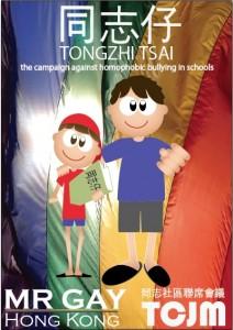 Tongzhi Tsai
