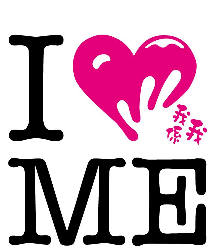 I AM ME_Logo