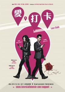 Love-Stalk-publicity-poster